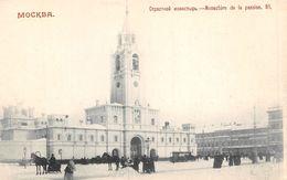 PIE-20-JMT1-920 : MOSCOU.  MONASTERE DE LA PASSION - Russia