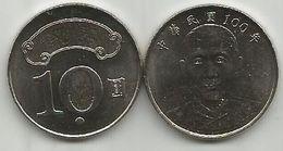 Taiwan 10 New Dollars 2011. UNC Y#574 - Taiwan
