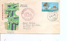 Taiwan -Formose ( FDC De 1965 à Voir) - 1945-... République De Chine
