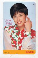 JAPON TELECARTE KODAK - Advertising