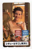 JAPON TELECARTE HEINZ - Advertising