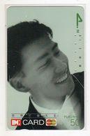 JAPON TELECARTE BANQUE MASTERCARD - Advertising