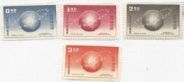 TAIWAN - INTERNATIONAL LETTER WRITING WEEK; GLOBE; PIGEON - 1945-... République De Chine