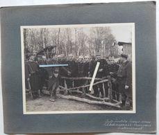 1915 Frontière Suisse Douanes Douaniers Fraternisations Soldats Suisses Mulhouse Bale Poilus Tranchée Ww1 14-18 Photo - Guerre, Militaire