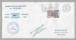 """B2 - TAAF Timbre France 13.10.1988 Le Havre. Départ De La 1ère Rotation De """" L'ASTROLABE"""" - Lettres & Documents"""