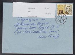 REPUBLIC OF MACEDONIA, 1999, COVER, MICHEL 169 - 125 Years KUZMAN SAPKAREV ** - Languages