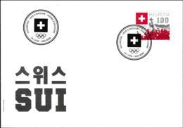 Switzerland FDC 2018 PyeongChang Olympic Games  (DD5-49) - Winter 2018: Pyeongchang