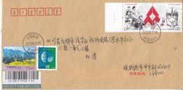 CHINA 2020 T11 Fight The Virus(Covid-19) Stamps Entired FDC - 1949 - ... Repubblica Popolare