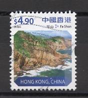 Hong Kong - Honkong - Chine 2018 Y&T N°(1) - Michel N°(?) (o) - 4,90d Fa Shan - Used Stamps