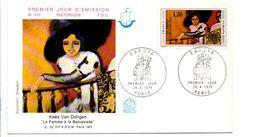 FDC 1975 EUROPA - PARIS - 1970-1979