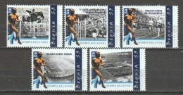 St Vincent Grenadines (Bequia) - MNH SUMMER OLYMPICS HELSINKI 1952 - Ete 1952: Helsinki