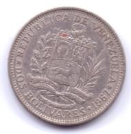 VENEZUELA 1967: 2 Bolivares, Y# 43 - Venezuela