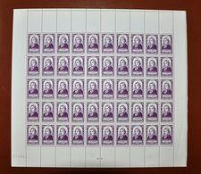 Feuille Complète De 50 Valeurs FRANCE Centenaire De La Révolution De 1948 - Mgr AFFRE 20f.+8f. - Violet - Feuilles Complètes