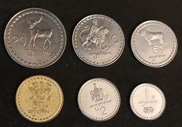 GEORGIE - GEORGIA - Lot De 6 Pièces Différentes - 1 - 2 - 5 - 10 - 20 - 50 TETRI 1993 - KM 7 - 8 - 9 - 10 - 11 - 12 - Georgien
