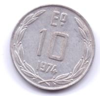 CHILE 1974: 10 Escudos, KM 200 - Chili