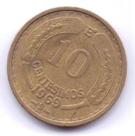 CHILE 1969: 10 Centesimos, KM 191 - Chili