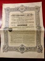 Gt Impérial De Russie Emprunt De L'État Russe 41/2% 1909 --------Obligation  De  187.50 Roubles - Russia
