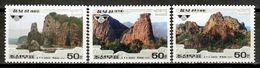 Korea 1997 Corea / Geology Mountains Nature MNH Geología Montañas Naturaleza / Cu16932  33-38 - Altri