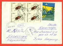 Romania 1998. Registered Envelope  Passed The Mail. - 1948-.... Republiken