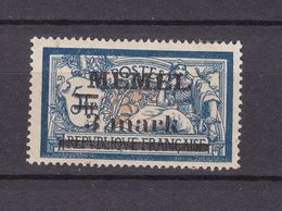 Memelgebiet - 1920/22 - Michel Nr. 30 - Ungebr. M. Falz - 40 Euro - Klaïpeda