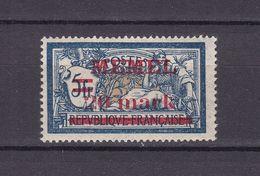 Memelgebiet - 1920/22 - Michel Nr. 33 - Gepr. - Ungebr. M. Falz - 60 Euro - Klaïpeda