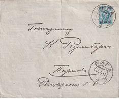 RUSSIE  1917 ENTIER POSTAL/GANZSACHE/POSTAL STATIONARY  LETTRE  DE RIGA - Cartas