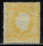 Portugal 1871 King Luis I 10 Rs K.12 1/2 Mi.35B MH MNG AM.575 - 1862-1884 : D.Luiz I