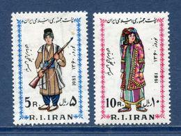 Iran - YT N° 1806 Et 1807 - Neuf Sans Charnière - 1981 - Iran