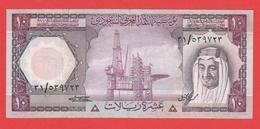 BILLET - ARABIE SAOUDI - 10 Riyals De 1977  Pick 18 Qualité VF+ - Saudi-Arabien