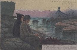 Illustratori  - B. Cascella  - II Serie Abruzzo  - N° 2 -  Bella - Autres Illustrateurs