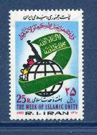 Iran - YT N° 1831 - Neuf Sans Charnière - 1982 - Iran