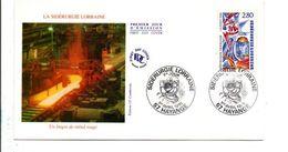 FDC 1995 SIDERURGIE LORRAINE - 1990-1999