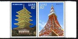 Japon Nippon 2017 7986/87 Tour, Pagode, Tokyo, Kyoto - Non Classificati