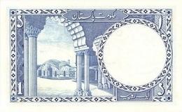 PAKISTAN  P. 9 1 R 1956 UNC - Pakistan