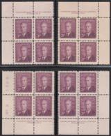 Canada 1950 MNH Sc #291 3c George VI Plate 2 Set Of 4 - Plaatnummers & Bladboorden