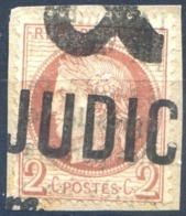 France N°51 Annulation Typographique - (F1430) - 1871-1875 Ceres