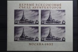 Sowjetunion Block 2 Mit 557 ** Postfrisch #UM092 - Russland & UdSSR