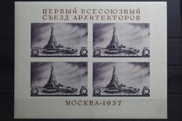 Sowjetunion Block 2 Mit 557 ** Postfrisch Etwas Fleckig Am Blockrand #UM094 - Non Classificati