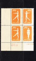CHINA-STAMPS-UNUSED-SEE-SCAN - Neufs