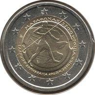 GR20010.1 - GRECE - 2 Euros Commémo. Bataille De Marathon - 2010 - Grèce