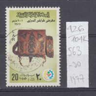 104K626 / 1977 - Michel Nr. 563 Used ( O ) The 15th International Trade Fair, Tripoli Ledertasche , Libya Libyen Libye - Libyen