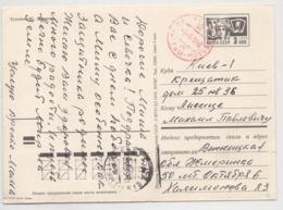 0303 Russia USSR Postmark Railway Wagon Ungeny Moscow ( To Kiev ) 1975 - 1923-1991 URSS