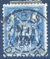 France N°90 - TAD Levée De Nuit - Grand N - (F1485) - 1876-1898 Sage (Type II)
