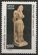 India/Inde: Divinità Didarganj Yakshi, Divinités Didarganj Yakshi, Didarganj Yakshi Deities - Hinduism