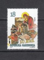 Macedonia Mazedonien 2017  MNH ** Ma 779 Christmas 2017 - Macedonia