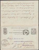 Congo Belge 1893. Carte Avec Réponse Payée, 15 C + 10 C. Banana à St Gallen, Suisse, Via Bruxelles. Avec Texte - Stamped Stationery
