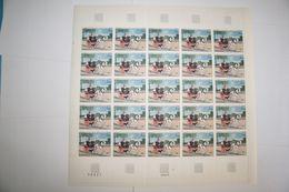 FRANCE 1967 FEUILLE ENTIERE 1517 OEUVRES D ART LA CARRIOLE DU PERE JUNIET DU DOUANIER ROUSSEAU  PLANCHE ENTIERE - Fogli Completi