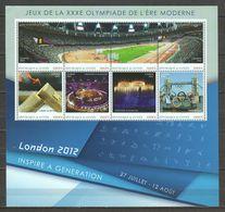 Guinee MNH Sheet SUMMER OLYMPICS LONDON 2012 (2)(*) - Sommer 2012: London