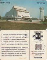 202/ Mali; P15. Building, 1st Issue, 50.000 Ex. - Malí