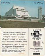 203/ Mali; P15. Building, 2nd Issue, 60.000 Ex. - Malí